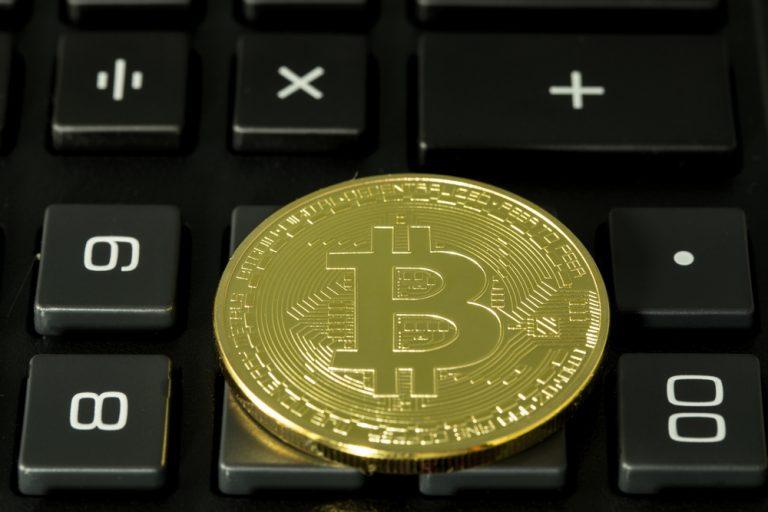 Конвертер криптовалют