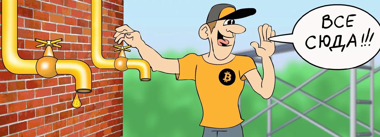 Криптовалюта краны бинарные опционы цепная реакция отзывы
