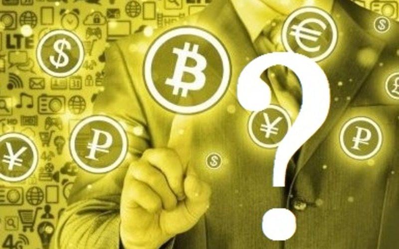 Что будет с криптовалютой