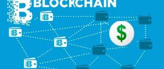 Как заработать на блокчейн