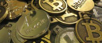 Криптовалюта - прорыв века