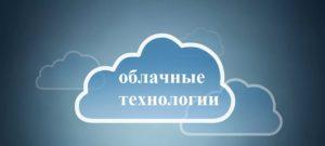 Что такое облачный майнинг