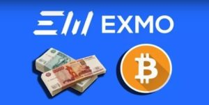 Эксмо биржа криптовалю