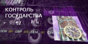 Обменник криптовалют как создать