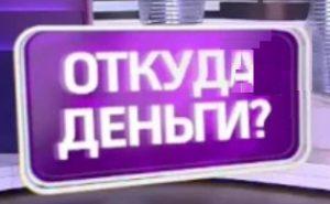 40 обменников криптовалют закрыто