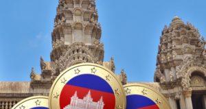 Национальная криптовалюта камбоджи