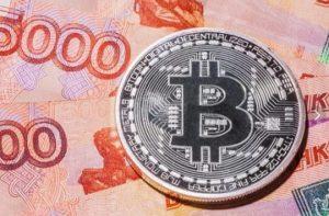 Обменять криптовалюту легально