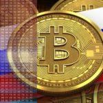 Криптовалютная биржа в России